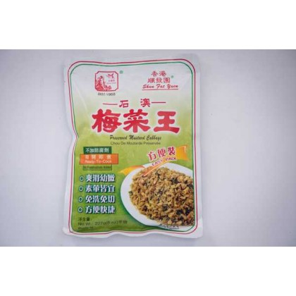 Mei Cai Wang- Easy Pack 227g方便装-碎 石澳梅菜王