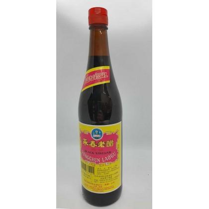 Narcissus Black Vinegar Yong Chun Laocu 640g 水仙永春老醋