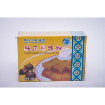 Water Chestnut Flour 马蹄粉 (box)