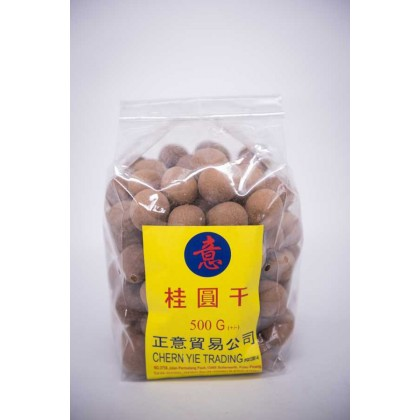 Dried Longan with Shell (500g) 龙眼干