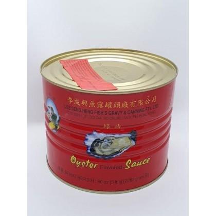Lee Seng Heng Sos Tiram Oyster (1900ml) 李成兴蚝油