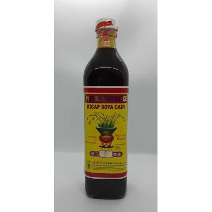 Orkid Premium Soy Sauce (750ml) 兰花特级酱油