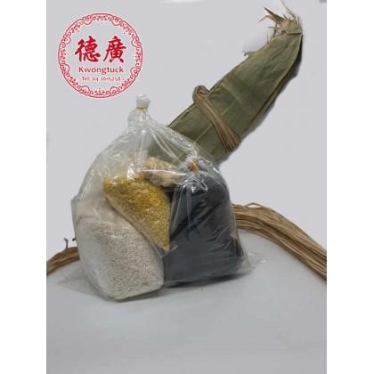 Cantonese Style Mung Bean Rice Dumplings Pre-Packed Ingredients 廣德豆粽材料配套