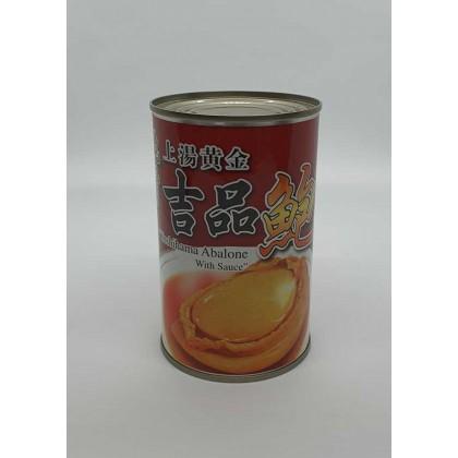 Yoshihama Abalone with Sauce 吉品鲍鱼