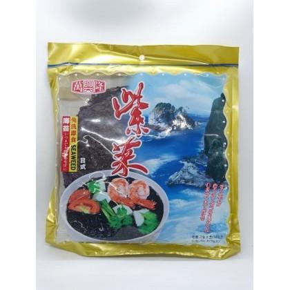 Wan Xing Long Seaweed (50g pkt) 萬興隆紫菜