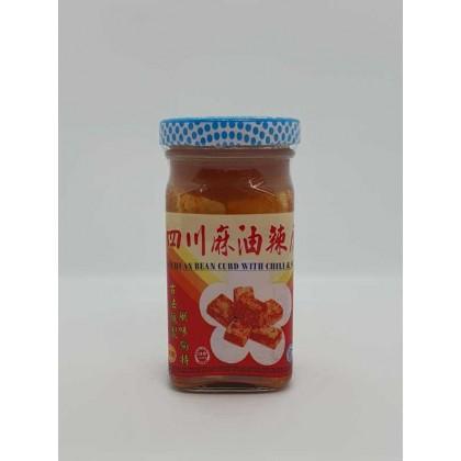 Sichuan Beancurd with Chilli & Sesame Oil 四川麻油辣腐乳