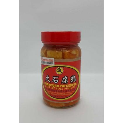 Seng Beancurd Preserved 诚 大石腐乳
