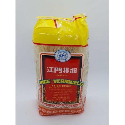 Jiang Men Rice Vermicilli (pkt) 江门排粉