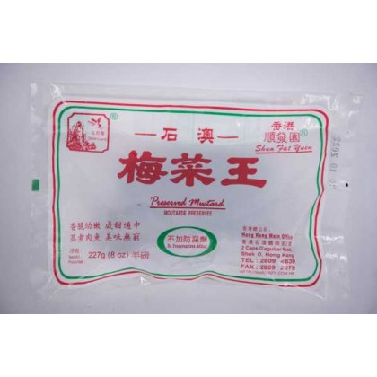 Mei Cai Wang- Preserved Mustard (pkt) 227g 石澳梅菜王 Stoned Crane
